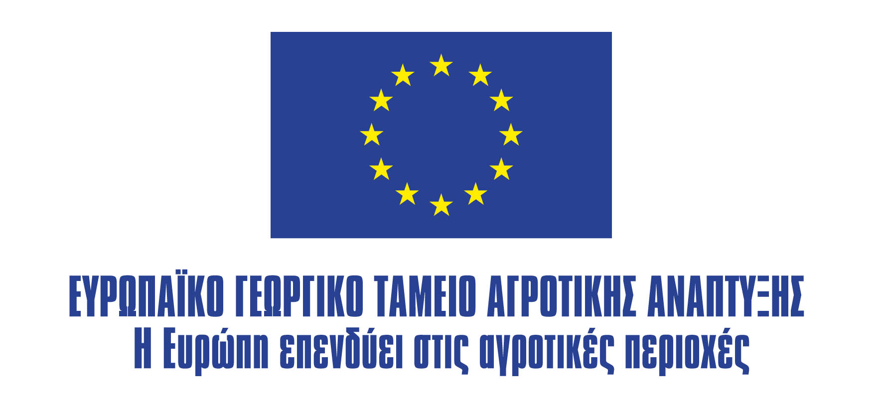 flag eu_slogan